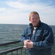 Дима 32 года (Рак) Светлогорск