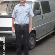 Александр 48 Ватутино