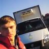 Ярослав, 20, Хмельницький