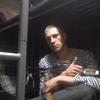 Grigoriy, 24, г.Николаев