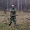 Владимир, 40, г.Абаза