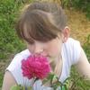 lyudmila, 25, Ozyorsk