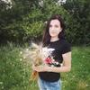 Elizaveta, 22, Kursk