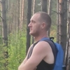 Aleksandr, 38, Berdsk