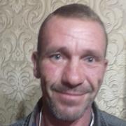 Николай 39 Днепр