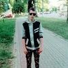 Руслан, 19, г.Курск