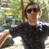 Астик, 26, г.Тбилиси