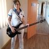 Natali, 49, г.Петропавловск
