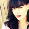 Мария, 24, г.Ровно