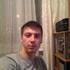 Евгений, 25, Дніпрорудне