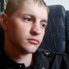 Aleksandr, 31, Vladivostok