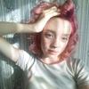 Катя, 16, г.Улан-Удэ