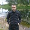 Aleksey, 28, Alexeyevka