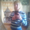 Evgeniya, 24, Round
