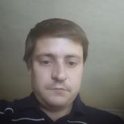 СЕРГЕЙ 40 Ялта