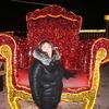 Анюта, 28, г.Санкт-Петербург