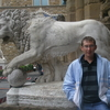 Алексей, 34, г.Udine