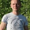 Виталий, 25, Львів
