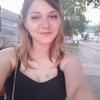 Мария, 27, г.Днепр