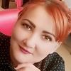 Анна, 28, г.Нижневартовск