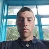 Sana Ivane, 30, Kryzhopil