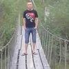 Aleksey, 23, Darasun