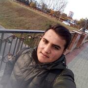 Рома 19 Екатеринбург