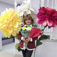 Мила, 49 лет, Стрелец, Челябинск