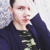 Алексей, 19, г.Ставрополь