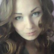 Екатерина 28 лет (Весы) Люботин