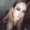 Полина, 19, г.Ставрополь