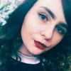 Лада, 18, г.Киев