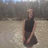 Лиза, 16, г.Липецк