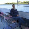 Алексей, 29, г.Ковров