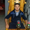 Дмитрий, 21, г.Марганец