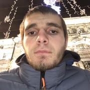 раха 19 Москва