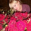 Anastasiya, 34, Prymorsk
