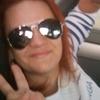 Елена, 73, г.Омск