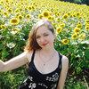 Олеся, 35, Полтава