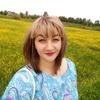 София, 23, г.Кемерово