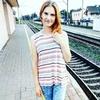 Диана, 19, г.Житомир