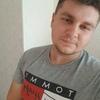 Andrey, 24, Nizhny Novgorod