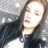 Анастасия, 17, г.Артем