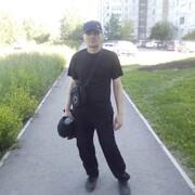 Евгений 47 Ачинск