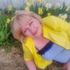 Евгения, 38, г.Коломна