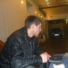 Дмитрий, 33, г.Павлово