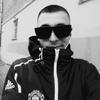 Эд, 27, г.Улан-Удэ