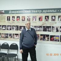 Альберт, 66 лет, Козерог, Дзержинск