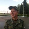 Вячеслав, 21, г.Нижний Новгород