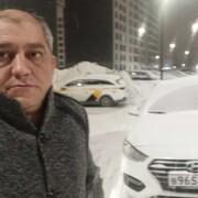 Абдул 40 Москва